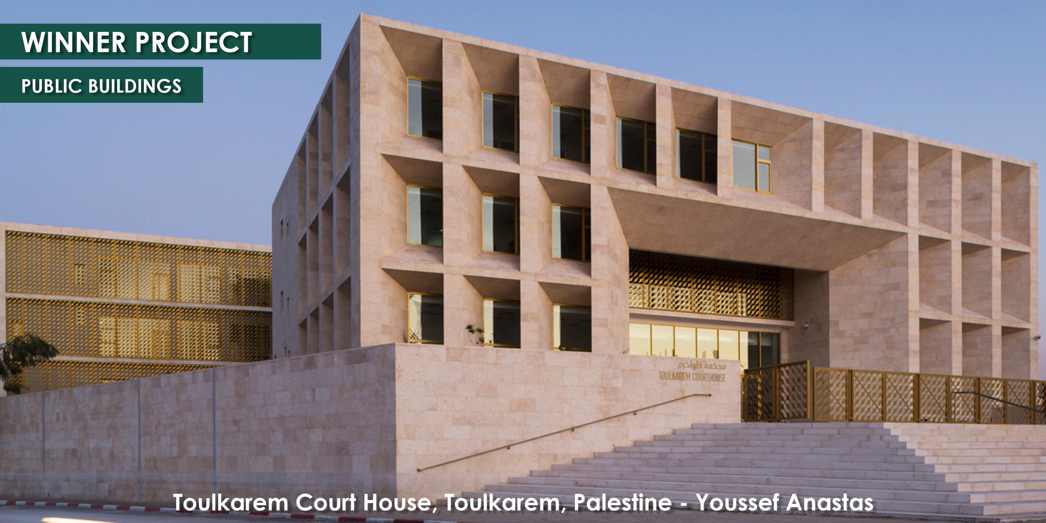 Moderating the Arab Architects Award